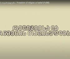 Freedom of religion or belief (FoRB)